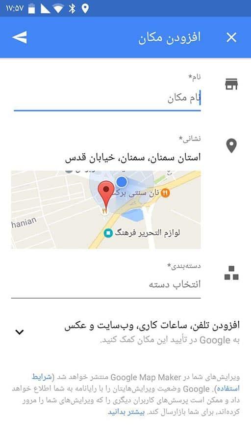 gmap-mobile-07-0