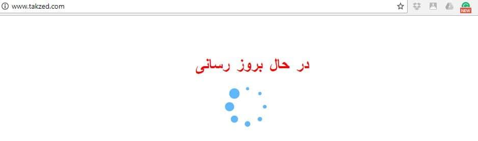 وبسایت تقلبی فروش برنامه ردیابی موبایل و پیامک و تلگرام