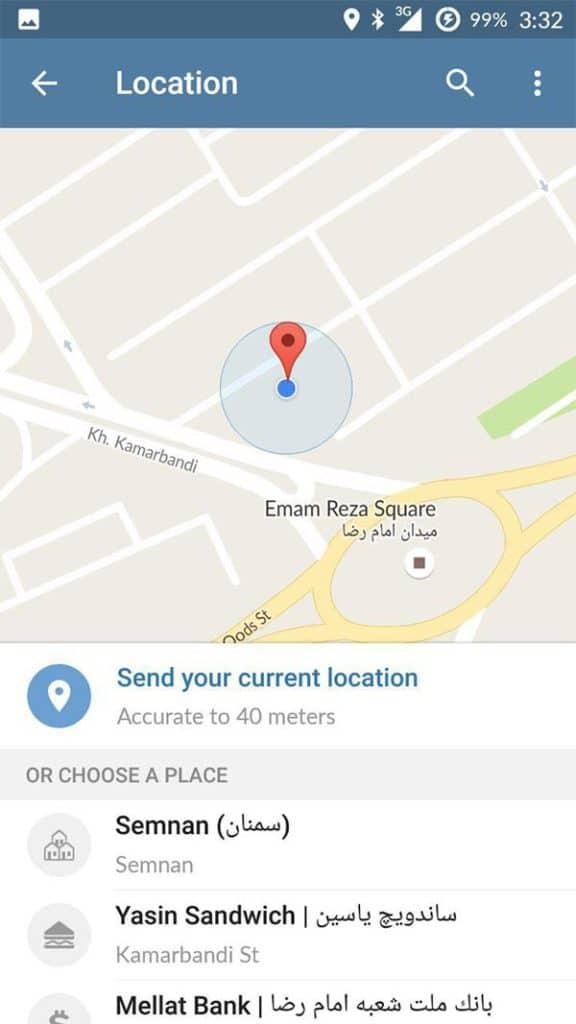ارسال مکان در تلگرام